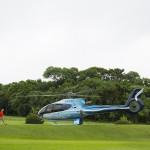 Iguassu Helicopter tour